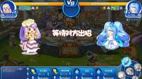 【450】洛克王国 梦幻卡洛儿技能测试 擂台PK圣水守护 幽兰雪魅 圣光迪莫