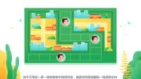 【悸动画S级】—晶品空间—互联网家装平台—MG动画