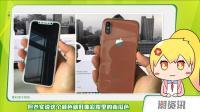 iphone6s与iPhone6s Plus。iPhone6s玫瑰金6sPlus金色使用体验