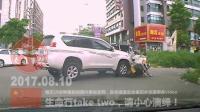 中国交通事故合集20170804:每天10分钟最新国内车祸实例,助你提高安全意识