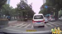 石家庄道路新增15处抓拍点, 开车注意礼让行人
