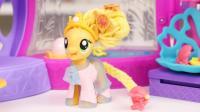 小马宝莉发型师小马之苹果嘉儿的三种时尚发型变装 90