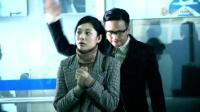 《中国合伙人》独家特辑 邓超《外面的世界》