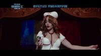 《星际特工:千星之城》蕾哈娜一分钟劲爆片段曝光 五分钟十次变装上演极致制服诱惑