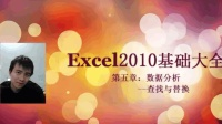 excel会计记账_手机表格软件excel表格_excel什么意思