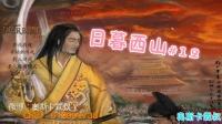 《骑马与砍杀:日暮西山》EP12 三千人的攻守城战!成都危机否?[上] 【奥斯卡霖叔】