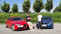 《上车开怼》宝马3系vs阿尔法·罗密欧Giulia,30万你选德系运动还是意式情怀?