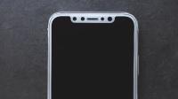 iPhone8才是首款真全面屏手机? 三星S8遭严重损毁竟还能使用 魅蓝Note6和小米5X怎么选?