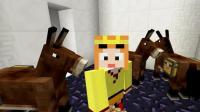 【小龙】我的世界MC闯关黄金块  Minecraft游戏视频
