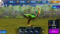 侏罗纪世界游戏第427期: 5星旋齿鲨★恐龙公园