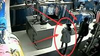 时尚母女进店选买衣服, 监控竟拍到让女儿干这无耻一幕
