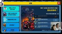 乐高探索和收集第25期:打败恐龙★积木玩具游戏