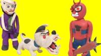 蜘蛛侠超级英雄 & 小丑 冷冻艾尔莎 & 绿巨人  Play Doh 停止运动的完整情节恶作剧
