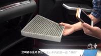 夏季汽车空调不制冷? 自己动手简单几步就搞定, 能省下不少钱!