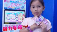偶像学园游戏机台 魅力手环 双人合作赛 抽卡 体育场团体演唱会 Aikatsu!