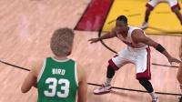 大鸟伯德 VS 巅峰韦德 NBA2K17名人堂难度单挑