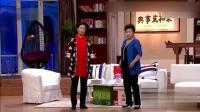 《欢乐饭米粒》陈寒柏王振华李静黄晓娟演绎小