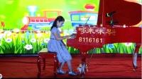 罗庄区博乐钢琴学校五周年钢琴演奏会内容