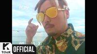 [官方MV] DJ Juice _ Love Me Harder