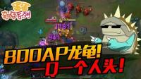 LOL夏季赛RNG vs WE第二场, UZI薇恩热血回归三杀零封WE