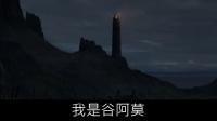"""5分钟看完2017""""把拔""""变的好硬怎么办的电影《亚瑟王:斗兽争霸》 82"""