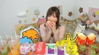 【木下大胃王】豆腐起司和奶油烤菜!4876千卡 @柚子木字幕组