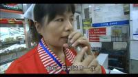 食神韬哥带你参观北京人很喜爱去的菜市场, 品种多, 又新鲜, 不比大型超市差哦