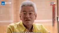节目录制中, 高凌风邀请好友为儿子宝弟现场助阵