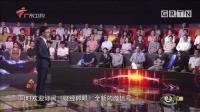 2017 08 14财经郎眼: 租购同权 楼市变局(完整版)广东卫视