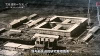 """日本NHK电视台纪录片《731部队的真相""""精英""""医者与人体试验》720P双语字幕"""
