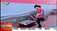 共享马扎现身北京街头一天丢了一半