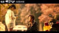 鹿晗-《 让我留在你身边》 电影《摆渡人》初见版主题曲 高清MV