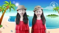 齊麗娟少兒親子手工制作視頻, 幼兒園小朋友一起動手制作小花兒書簽