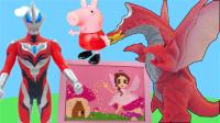 奥特曼保护小猪佩奇怪兽变逗子拼图玩具 235