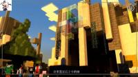 【我的世界】故事模式第12期:岩石之令神庙 网络探险游戏 永哥玩游戏