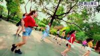 《洋洋大观》 首发环保主题广场舞 快来斗舞!
