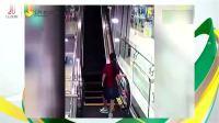 电梯不是跑步机 乘梯安全记心间