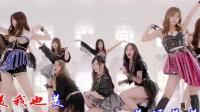 无忌影音---SNH48+美美哒dj    门丽
