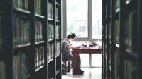世界大学学术排名出炉 武汉五高校跻身世界前列