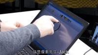 太神奇 笔记本电脑屏幕摇身一变触控屏幕