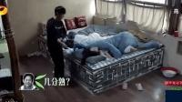 向往的生活: 赵丽颖谢娜睡觉不盖被子何炅直接进屋