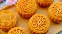 美食中秋节: 手工制作蛋黄广式月饼