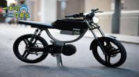 可以脚踏的电动摩托车众筹到133万元! 骑车还不用钥匙