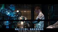 《超凡蜘蛛侠2》科学家研究电光人