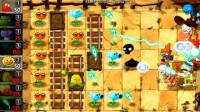 植物大战僵尸2国际版未来世界狂野西部钢琴师筱白解说 手机游戏