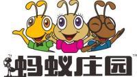 """马云新招数! 支付宝蚂蚁森林升级""""阿里庄园""""让你一秒挣翻天!"""