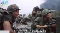 越战影片, 一名越南小女孩用狙击步枪牢牢卡住美特种部队的进攻