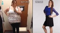加拿大女孩四年减重130公斤 身体发生翻天覆地的变化