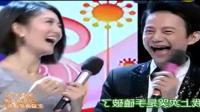 《快乐大本营》杜海涛被曝私下超爱哭 快乐家族大揭其糗事