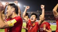 世预赛: 国足奇迹般出线! MV重温国足世预赛晋级之路